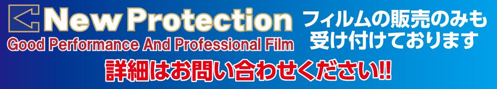 carfilm_NP_title_3.jpg