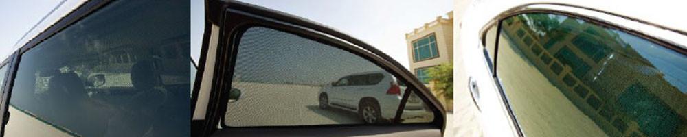 LaserShades レーザーシェード 快適な車内とプライバシーの保護