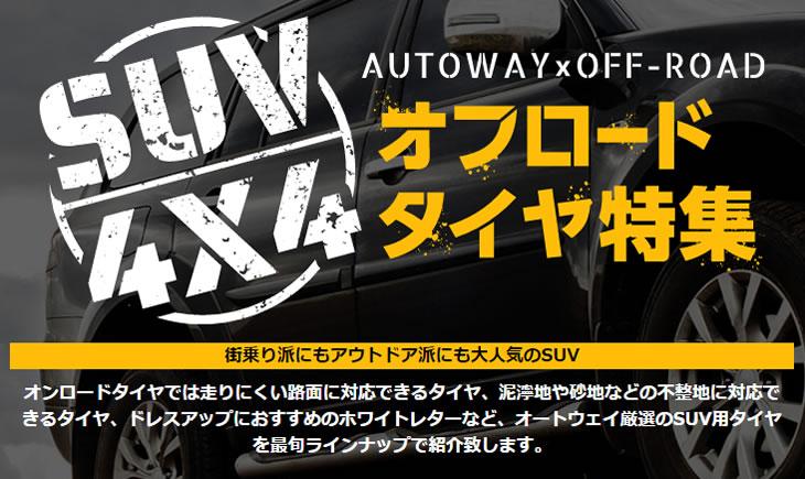 210129off_sale.jpg