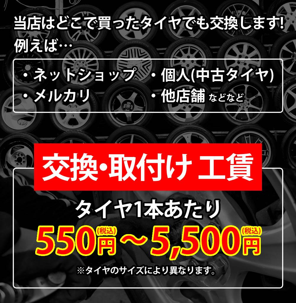 tire_p01.jpg