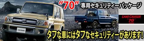 70_520_148-1.jpg