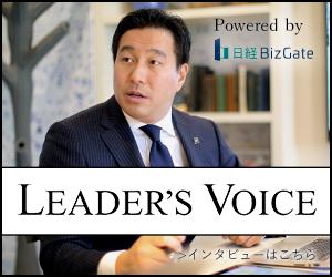 LEADER'S VOICE 株式会社トランスアクト 橘秀樹