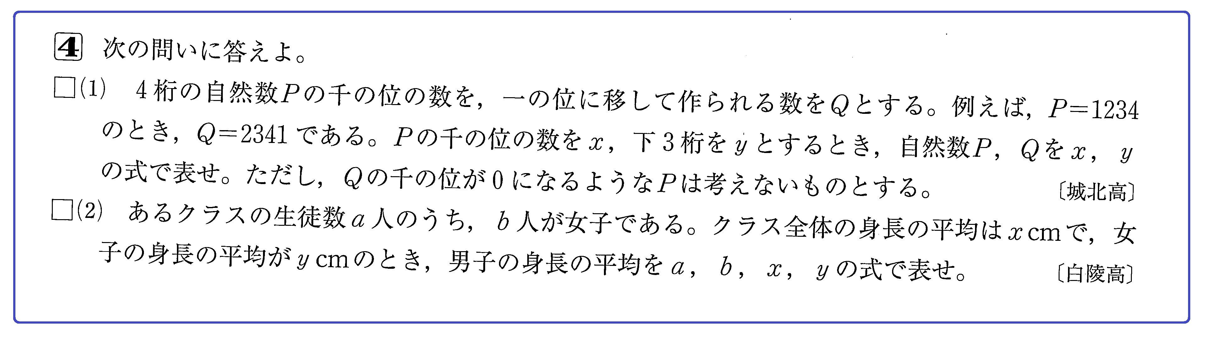 文字と式 jpeg.jpg