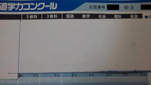 KIMG0497.JPG