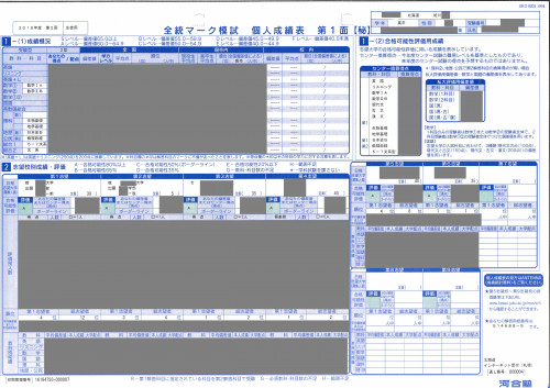 MX-2517FN_20190911_160550_001  3.jpg