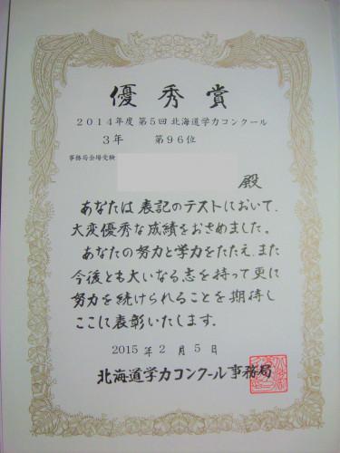 DSCN2626 (2).JPG