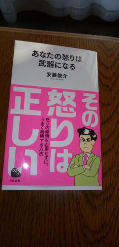 KIMG0127.JPG