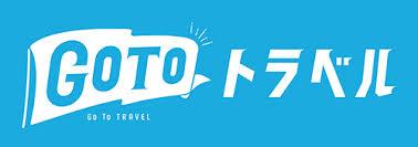 goto-logo.jpg