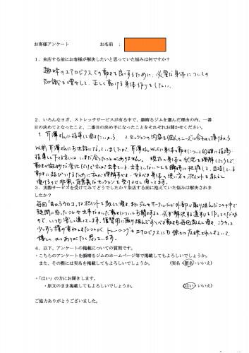 清水尚子さん.jpg