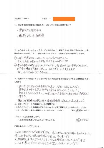 早川真梨子さん.jpg