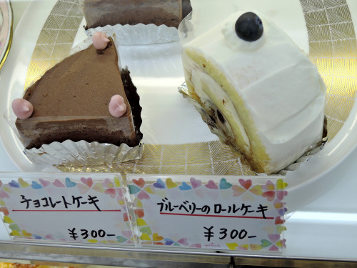 チョコレートケーキ,ブルーベリーロールケーキ