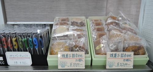 ケーキ以外の焼菓子
