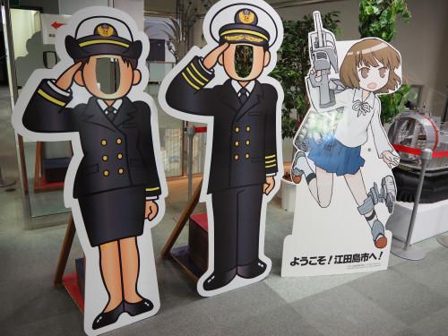 江田島クラブ2F海上自衛隊歴史ゾーン