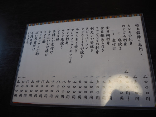 15-すし柳:単品メニュープレート