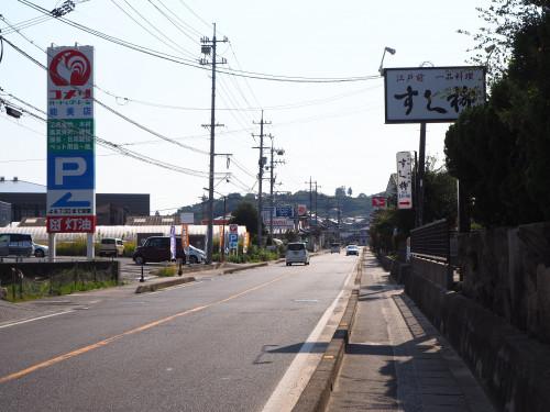 29-すし柳アクセス2