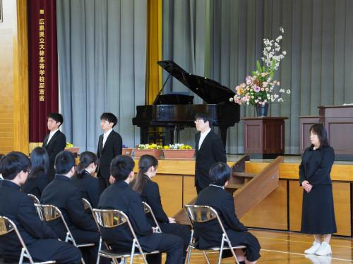 第72回大柿高校入学式(新1年生担任,副担任挨拶)
