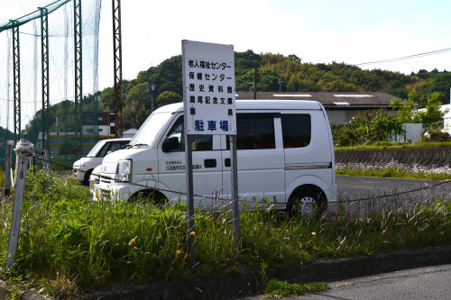 05-駐車場
