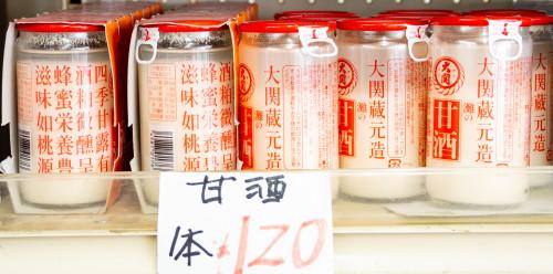 24-ワンカップ甘酒