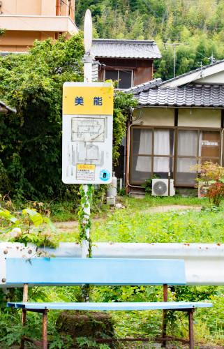 """""""28-バス停近いほう"""