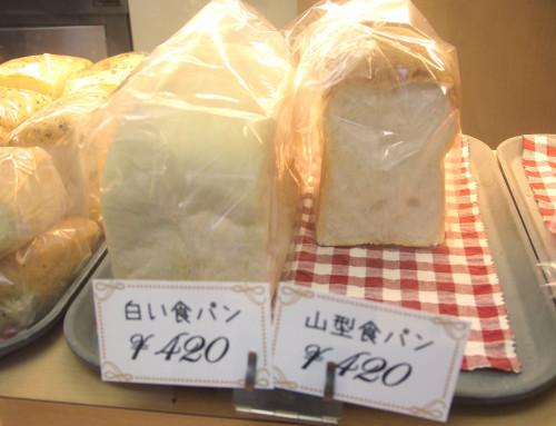 06-食パン
