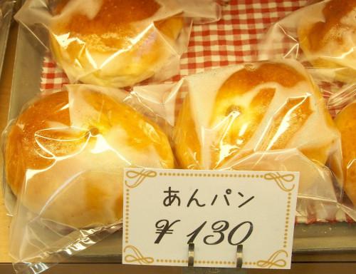 08-あんパン