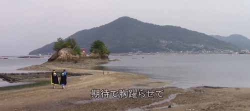 07-トトウガ鼻エンジェルロード.jpg