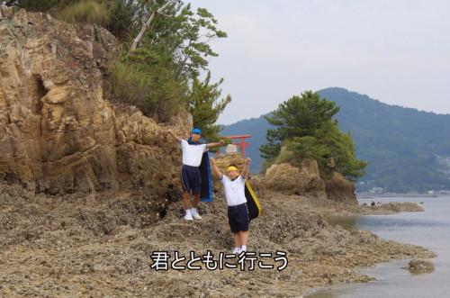 08-トトウガ鼻に到着.jpg