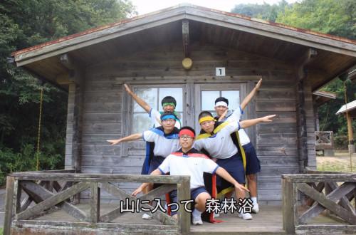 09-真道山コテージの外側.jpg