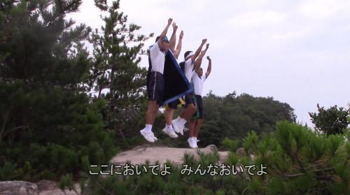 12-茶臼山で飛ぶ.jpg