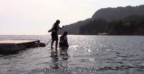 24-ビーチ長浜のSUP.jpg