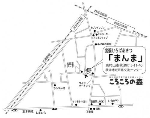 まんま 地図.jpg