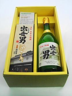 出世男ケーキセット 3500円