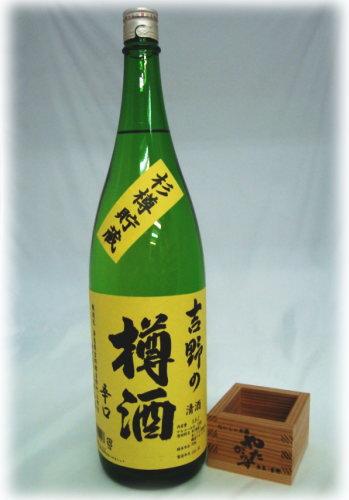 吉野の樽酒1800ml(枡付き) 1,480円