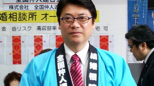 東京フランチャイズ独立開業EXPO2014
