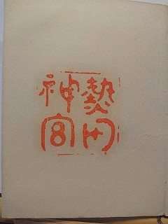 s10 (3).jpg