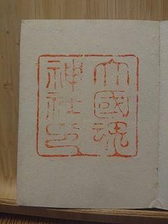 S18 大國魂 (2).jpg