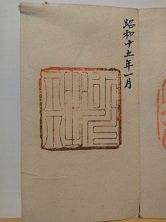 S15 氷川 (2).jpg