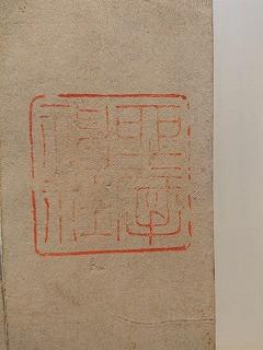 坐摩神社? (2) S15.jpg