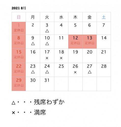 D6BC24D1-1AFA-441D-ABAF-E7CE3CADE4BF.jpeg