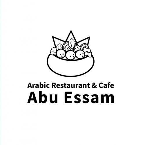 Arabic Restaurant & Cafe Abu Essam(アブイサーム)