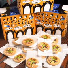 クッキー単品②.JPG