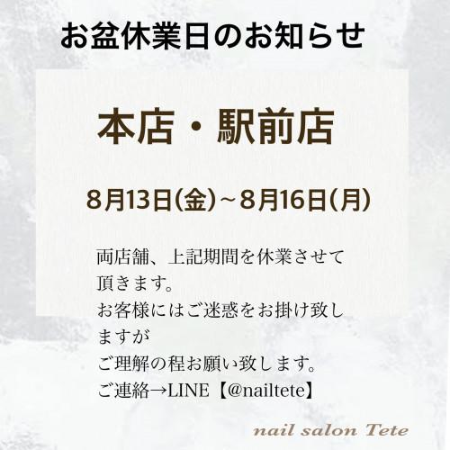 04EFD3F4-D968-4D4B-896A-C24E79CEB68E.jpeg