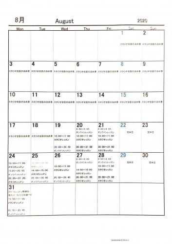 CamScanner 07-21-2020 22.28.50(2).jpg
