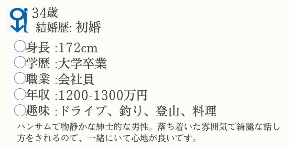 EC132477-2907-48BC-A581-967E45B35116.JPEG