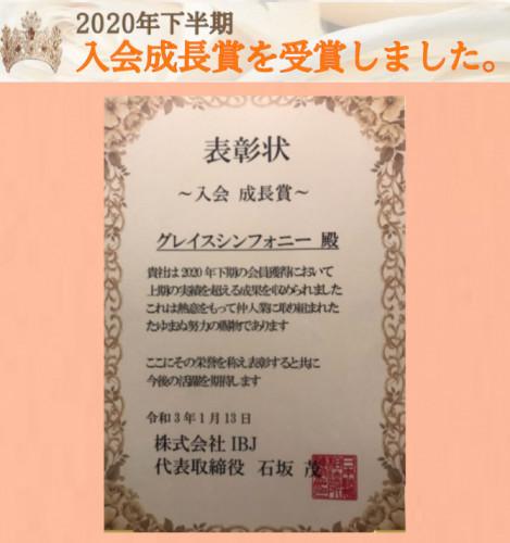 710781EF-F966-4971-AE44-DBCD8C1403CD.jpeg