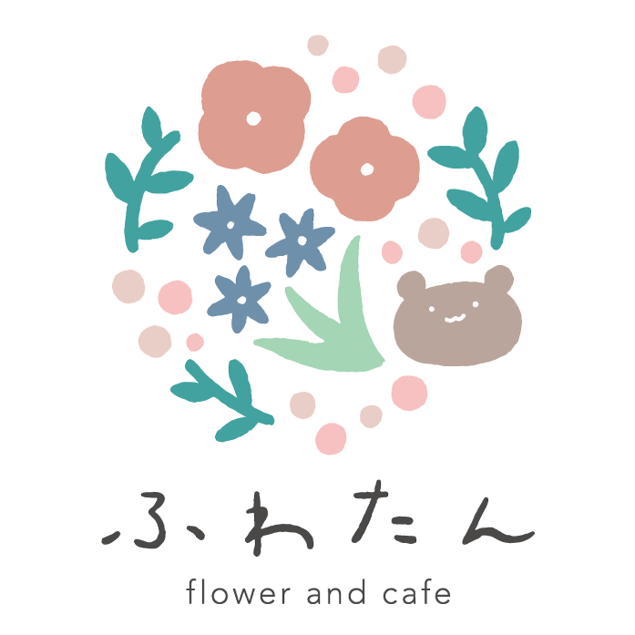 flower&cafe&workshop ふわたん