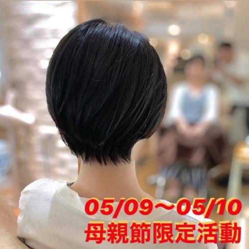 05/09~05/10限定母親節活動