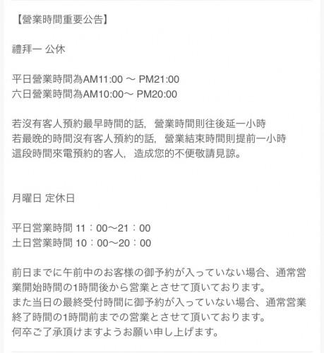 90C3E10D-D496-4AC0-8AF5-2F897A218F55.jpeg