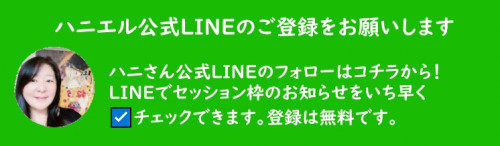 LINE FORROW.jpg