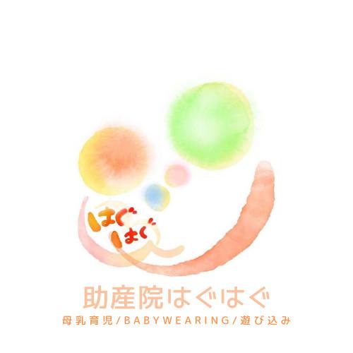緑 オレンジ ヨガクラス ロゴ.png